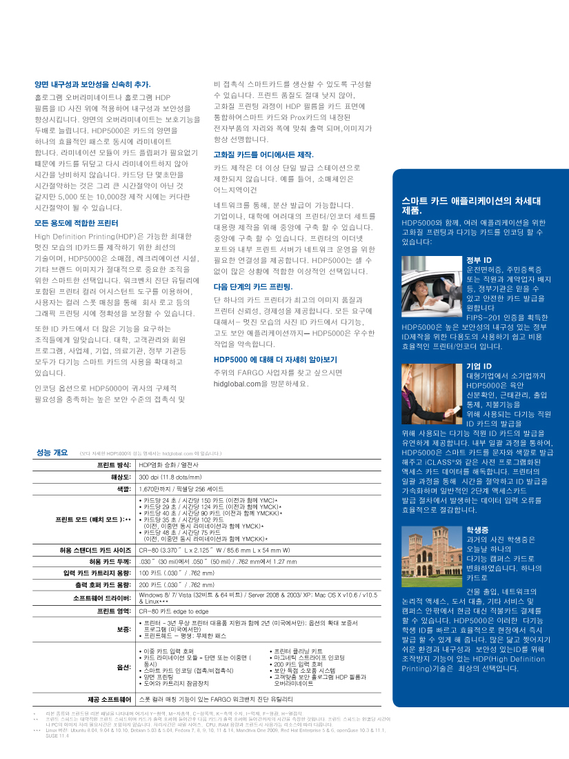 5f4971b9ffec79dbdaa7093cf4596cd7_1482475903_3465.jpg